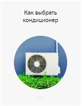 joxi_screenshot_1472215220688